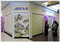 ABA澳霸硅藻泥形象店